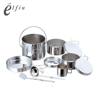 日本高桑elfin 不鏽鋼料理碗碟盤8件組(便攜型)