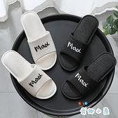 拖鞋夏室內情侶男女居家用浴室防滑涼拖鞋【奇趣小屋】