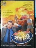 挖寶二手片-P43-009-正版DVD-電影【神采公路】-經典片 詹姆斯馬斯登 蓋瑞歐德曼(直購價)經典片 海