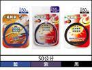 日本製 公司貨 易利氣磁力項圈(50cm...