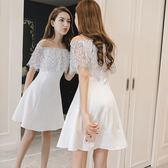 2018夏季新款韓版一字肩白色晚禮服氣質高腰顯瘦a字連衣裙女夏潮 LI2624『時尚玩家』