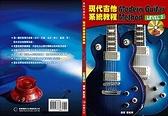 【小叮噹的店】787881全新 電吉他系列.現代吉他系統教程 Modern Guitar Mothod Level 2.2CD