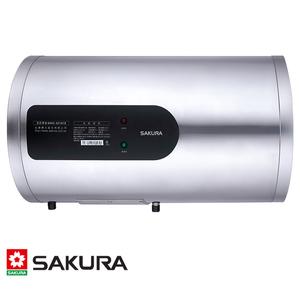 櫻花 SAKURA 倍容定溫電熱水器 45L 6KW 橫掛式 EH1251LS6 儲熱式