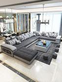 沙發 簡約現代客廳大小戶型轉角可拆洗布沙發組合整裝傢俱 免運DF