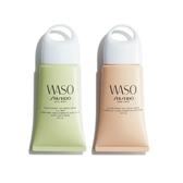 SHISEIDO 國際櫃 WASO枇杷潤色隔離乳(控油)SPF30 50ml / WASO胡蘿蔔潤色隔離乳SPF30 50ml