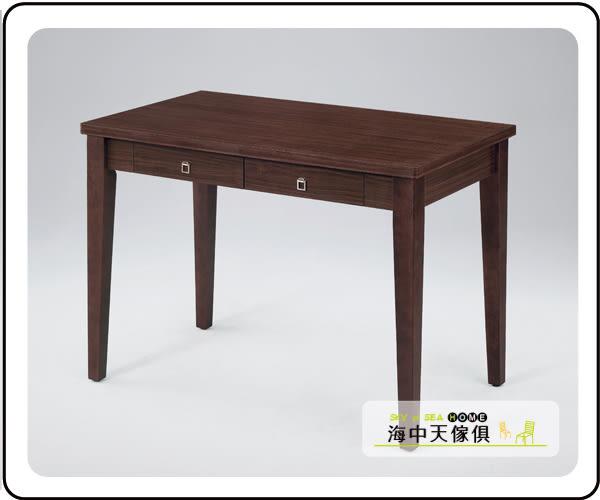 {{ 海中天休閒傢俱廣場 }} F-9 摩登時尚 書桌系列 573-8 雙星3.5尺胡桃色書桌