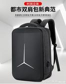 雙肩包適用于蘋果戴爾華碩聯想充電背包15寸男女14寸17.3英寸筆記本電腦商務旅行 618購物節