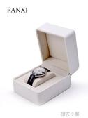 凡西FANXI新款手表禮品盒(圓角)pu皮手表包裝盒車線工藝黑白色『櫻花小屋』