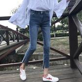 小腳開叉鉛筆九分褲百搭個性修身顯瘦牛仔褲女學生潮【免運】