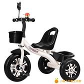 星孩兒童三輪車1-3-2-6歲大號寶寶嬰兒手推腳踏自行車幼兒園童車【小橘子】