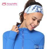 運動吸汗防滑頭巾 女專業速乾高彈寬頭帶  創想數位