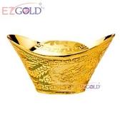 EZGOLD-黃金元寶(黃金重2.00錢)
