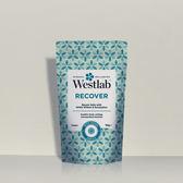 Westlab|舒緩修復浴鹽