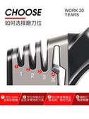 磨刀器 磨刀器神器家用德國磨石定角棒機菜刀開刃專用非全自動快速石廚房 雙12