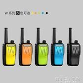 對講機民用公里大功率50手持器小型迷你戶外酒店YXS 韓小姐