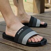 居家拖鞋夏季家用室內浴室防滑塑料軟底托鞋【極簡生活】
