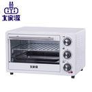 【大家源】電烤箱16公升 TCY-3816
