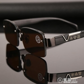 天然水晶石頭太陽眼鏡男潮司機開車駕駛個性墨鏡清涼茶色遮光眼鏡 雙十一全館免運