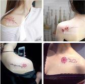 紋身貼 紋身貼防水 女持久 韓國小清新可愛花草樹葉鎖骨腳踝學生紋身貼紙 玩趣3C