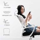 辦公椅子電腦椅靠背家用學生椅座椅舒適久坐轉椅人體工學書桌升降 果果輕時尚NMS