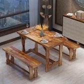 一件免運-碳化木桌椅小吃店快餐飯店桌椅戶外陽台仿古實木面館快餐燒烤桌凳WY