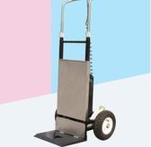 新款電動爬樓車載物爬樓機上下樓搬家家電搬運載重爬樓車爬樓神器 JDCY潮流