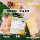 松子青醬海陸總匯義大利麵(調理包)