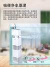 魚缸過濾器三合一凈水循環泵免換水內置過濾...