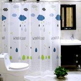 浴室浴簾布加厚防水防霉浴簾LJ5527『miss洛羽』