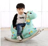 兒童玩具塑料大號加厚1-2周歲帶音樂搖馬車SQ3950『伊人雅舍』