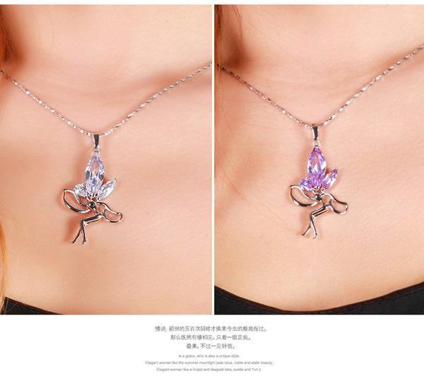 Star 日韓系列 - 花仙子鎖骨鏈 -B4850