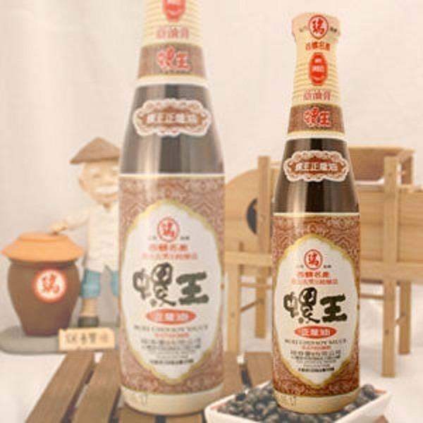 【南紡購物中心】瑞春.螺王正蔭油(油膏)(共十二瓶)