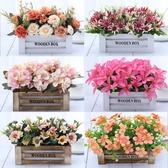 客廳裝飾木柵欄塑料假花盆栽擺件臥室內餐桌茶幾擺設絹花仿真花藝