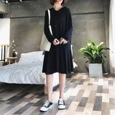 NiCELIFE 洋裝 【D8256】 寬鬆 長袖 傘狀 魚尾裙 連帽連衣裙洋裝 魚尾洋裝