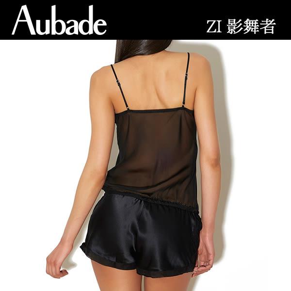 Aubade-影舞者S-L蠶絲連身衣褲(黑)ZI87