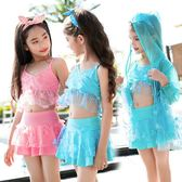 女童泳裝 新款分體可愛公主裙式蕾絲防曬學生套裝 GY1214『寶貝兒童裝』