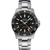 MIDO美度 Ocean Star 海洋之星 GMT雙時區 200米潛水機械錶 M0266291105101