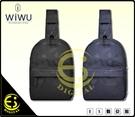 """ES數位 WiWU 威戈胸包 斜背包 胸包 單肩胸包 斜背胸包 斜肩胸包 迷彩包 收納包 外出包 10""""平板"""