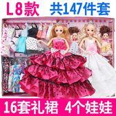換裝芭比娃娃套裝大禮盒別墅城堡洋娃娃兒童過家家公主女孩玩具14471447