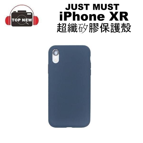 JUST MUST iPhone XR 超纖矽膠保護殼 台南-上新