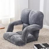 懶人沙發 懶人沙發榻榻米扶手折疊日式小沙發床上靠背椅宿舍電腦坐椅子【快速出貨八折下殺】