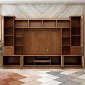 中式實木電視柜簡約現代組合墻柜客廳整體電視背景柜影視柜地柜