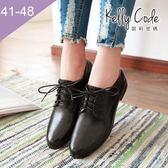 大尺碼女鞋-凱莉密碼-復古經典素面百搭小圓頭牛津鞋2.5cm(41-48)【HB256】黑色