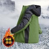 衝鋒衣男女冬季加厚加絨保暖戶外防風防水外套大碼衝鋒衣 遇見生活