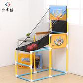 兒童籃球架室內家用自動計分電子投籃機籃球架男女孩籃板運動玩具xw 全館免運