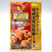 【日清】最高金賞炸雞粉100g-醬油香蒜風味 100g (賞味期限:2019.08.30)