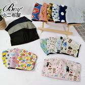 口罩保護套 台灣製手工可水洗布口罩(成人.兒童)(衛生品不可退換)【N6285】