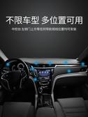 車載手機架 多功能車用導航支架出風口汽車上吸盤式 超級玩家