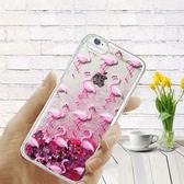 三星 S8Plus S8 S7Edge S7 流沙 閃粉 彩繪閃粉流沙 手機殼  保護殼 矽膠 全包