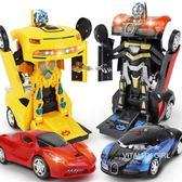 電動萬向非遙控汽車賽車大黃蜂機器人自動變形金剛TW【元氣少女】
